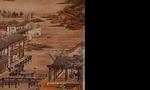 Ming  landscape
