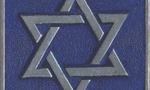 Lg star of david blue tiny landscape