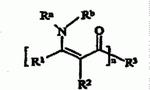 Composicion de estabilizadores para polimeros halogenados su utilizacion y polimeros que contienen dichas composiciones  landscape