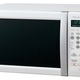 Sharp r259w white microwave oven