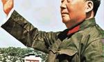 Mao zedong  landscape
