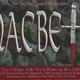 Macbethposter340