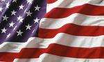 American flag 971804  landscape