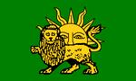 Safavid flag  landscape