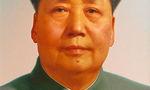 453px mao zedong portrait  landscape