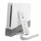 260px wii console