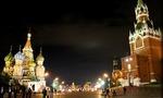 Russia kremlin  landscape
