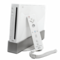220px wii console