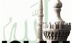Islam  landscape