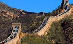 China great wall of china  landscape