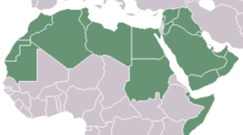 Arab world green medium landscape