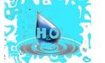 H2o band logo  landscape